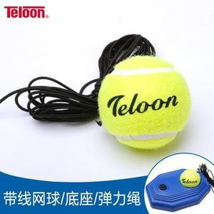 帶線網球單人網球訓練器帶繩回彈