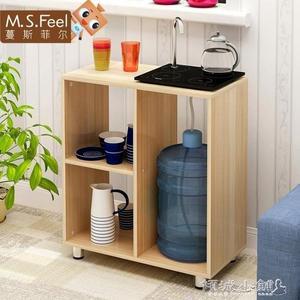 飲水機櫃 蔓斯菲爾茶水櫃辦公室飲水機櫃純凈水桶櫃廚房餐邊櫃儲物櫃碗櫃JD 傾城小鋪