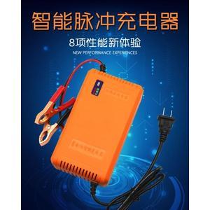 修復蓄電池充電機12V6A智慧汽車電瓶充電器防反接12V80A充電機 青木鋪子