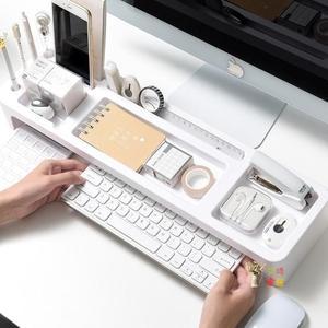 螢幕增高架 辦公室桌面收納盒簡約鍵盤收納架塑料雜物整理盒電腦桌增高置物架T 3色