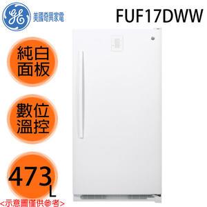 【GE美國奇異】473L 直立式冷凍櫃 FUF17FWW 純白門板白色機身 送基本安裝