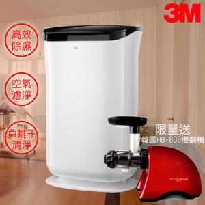 3M 雙效空氣清淨除濕機 FD-A90W 限量送 韓國 HB-808 慢磨機 除溼 除濕 防蹣 清淨 空淨機 過敏