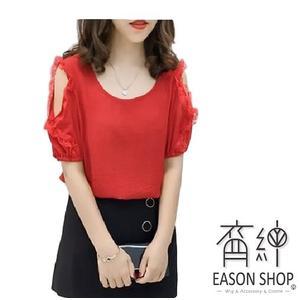 EASON SHOP(GW1323)韓版純色肩膀挖洞蕾絲拼接薄款短版圓領短袖雪紡衫女上衣服寬鬆顯瘦內搭衫紅色