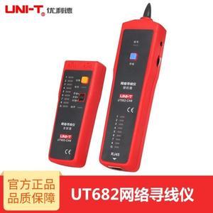 優利德UT682網絡尋線儀抗干擾尋線器巡線查線器多功能網線測試儀 MKS薇薇