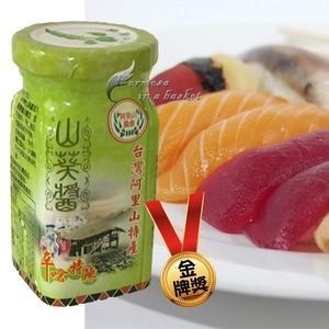 阿里山特辣白山葵醬 ~~ 100gx1罐 --- 阿里山鄉農會