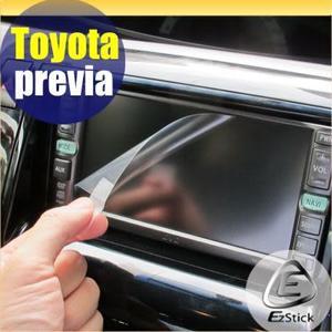 EZstick Toyota PREVIA (前座中控+後座影音)螢幕專用 - 靜電式霧面車用LCD螢幕貼