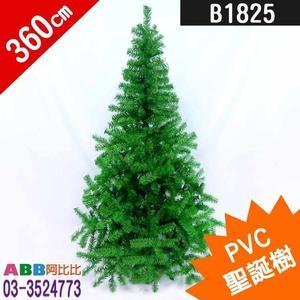 B1825★12尺_聖誕樹_鐵腳架#聖誕派對佈置氣球窗貼壁貼彩條拉旗掛飾吊飾
