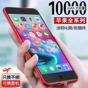 iphone11背夾式行動電源xr電池 專用一體蘋果11/11pro/X超薄原裝 YXS道禾生活館