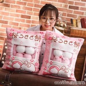 日本櫻花兔子一大袋櫻花抱枕仿真零食抱枕布丁玩偶一袋兔子餅公仔QM 美芭