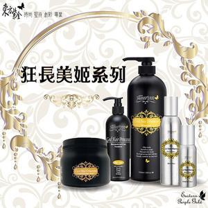 東方紫金 狂長美姬洗髮精系列1000ml+髮膜500ml+養髮液100ml 超值組