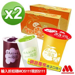 |輸入mos111 現折$111|MOS摩斯漢堡_ 蒟蒻【30杯/共2箱】(橘子/葡萄/檸檬) 任選