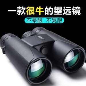 店長推薦▶望遠鏡高倍高清透視10000夜視偷窺眼鏡人體雙筒紅外線倍
