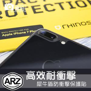 犀牛盾 防衝擊保護貼 iPhone Xs Max XR X i8 Plus i7 ZenFone 5z 5 耐衝擊背貼 iPhone8 手機背面保護貼膜 ARZ