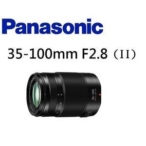 名揚數位 PANASONIC LUMIX G X VARIO 35-100mm F2.8 II POWER O.I.S. 松下公司貨 3年保(12.24期0利率)