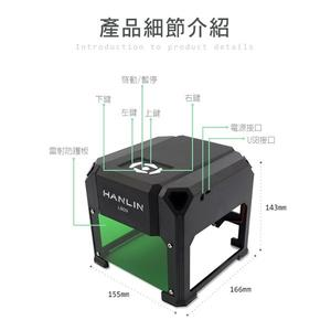 【 全館折扣 】 微型雷射雕刻機 圖片式創新簡易迷你雷射雕刻機 雷雕機 HANLIN04LSD3 雷射打標機