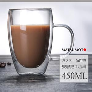 [拉拉百貨]有把手杯450ml 雙層玻璃杯 真空保溫杯 保溫隔熱杯 高硼矽 星巴克 交換禮物 生日