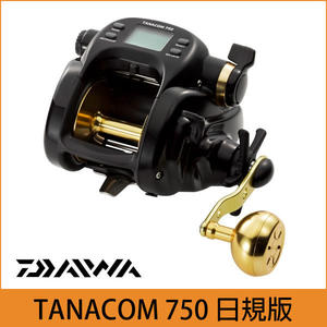 橘子釣具 DAIWA電動捲線器 TANACOM 750 (黑寶)日規版