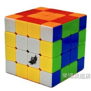 魔術方塊魔方四階實色順滑4階魔方學生比賽專用魔方兒童玩具