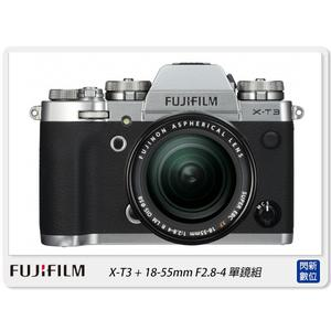 送64G U3+原廠電池+STC玻璃保護貼~ Fujifilm 富士 X-T3 +18-55mm F2.8-4(XT3,恆昶公司貨)