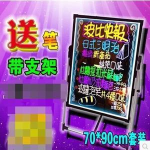 70 90電子螢光板廣告板發光板寫字板led螢光板  JX