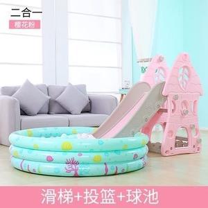 溜滑梯 滑梯 兒童室內家用組合嬰兒寶寶滑滑梯 戶外小孩玩具幼兒園加長小型