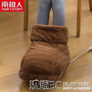 烘腳器 220V 烘腳取暖器辦公室單人暖足毛絨爐箱烤腳器腳部電火桶電暖鞋 JD 玩趣3C