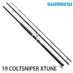 漁拓釣具 SHIMANO 19 COLTSNIPER XTUNE 100H (岸拋竿)