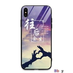 【Bbay】iPhone手機殼 蘋果手機殼 XS Max/X/xr/7plus/8p/8x/6/6s/7/8