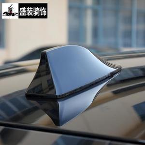 專用于大眾新捷達桑塔納昕銳POLO鯊魚鰭天線改裝收音汽車裝飾配件