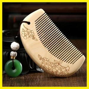 黃楊木梳隨身便攜迷你小梳子靜電卷發梳 梔子花開 森活雜貨