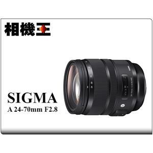 ★相機王★Sigma A 24-70mm F2.8 DG OS HSM Art〔Nikon版〕公司貨