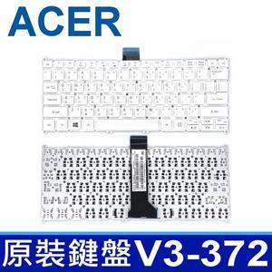 ACER V3-372 全新 繁體中文 白色 鍵盤 Aspire V3-331 V3-370 V3-371 V3-372T