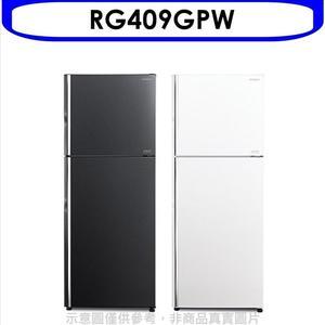 日立【RG409GPW】403公升雙門冰箱(與RG409同款)GPW琉璃白*預購*
