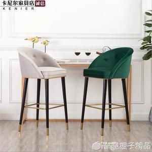 定制北歐現代休閑高腳實木吧椅美式吧臺椅子歐式簡約酒吧椅前臺高吧凳  橙子精品