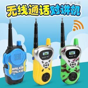 兒童款軍事對講機手表戶外機電話器無線一對男孩寶寶通話女孩玩具