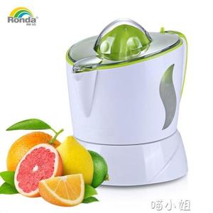 果汁機柳橙機榨柳丁檸檬西柚果汁機電動榨汁機 NMS 喵小姐220v