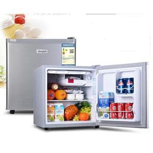 小冰箱迷你小型單門家用宿舍二人世界冷藏冷凍車載冰箱 igo