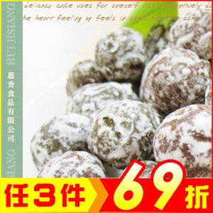 自然風味~紅豆丸250g【AK07115】JC雜貨