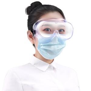 護目鏡 醫用護目鏡全封閉罩防疫飛沫病毒防塵透明隔離眼罩眼鏡醫療防護鏡 免運費