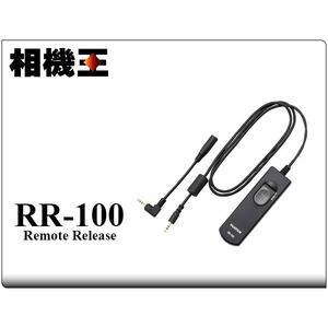 Fujifilm RR-100 原廠快門線〔X-H1、X-T3、X-T30、X-T4、X100V適用〕RR100