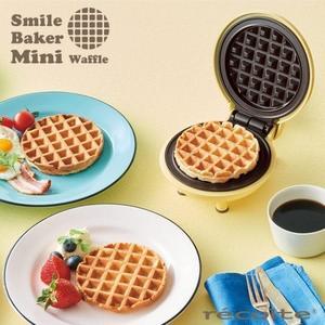 日本 點心機 鬆餅機【U0152】recolte 日本麗克特Mini 迷你鬆餅機(兩色) 收納專科