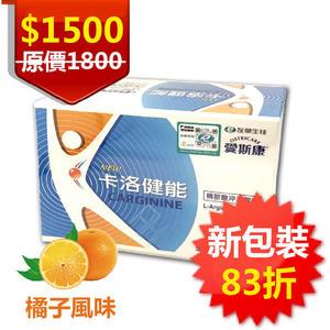 新包裝※卡洛健能 Carginine 精胺酸飲品 (L-arginine 5000mgx30包/盒) 純素 精氨酸 友華生技