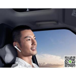 藍芽耳機Xiaomi/小米 小米藍芽耳機青春版無線運動超小隱形掛耳式開車耳塞 一件免運