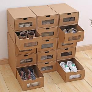 鞋櫃 加厚紙質透明紙鞋盒抽屜式放鞋子收納盒男女通用組合鞋櫃【紅人衣櫥】