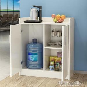 飲水機櫃 定制簡約辦公室茶水櫃實木茶櫃飲水機櫃餐邊櫃純凈水桶櫃子儲物櫃碗櫃JD 傾城小鋪