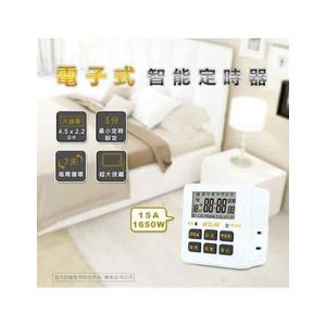 聖岡科技 TE-313 電子式智能定時器 1入