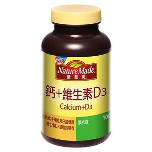 萊萃美 鈣+維生素D3 100錠 【躍獅】