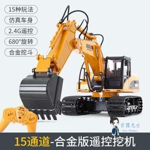 電動挖土機 遙控挖掘機充電動合金工程車大號挖土機仿真液壓模型玩具兒童男孩T