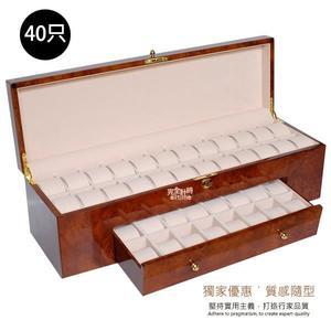 │完全計時│手錶收藏盒【40只入】鋼琴烤漆原木手錶收藏盒 上開窗造型 LG10-40DYX