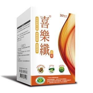 喜樂纖膠囊 30粒/盒 10盒優惠組◆德瑞健康家◆